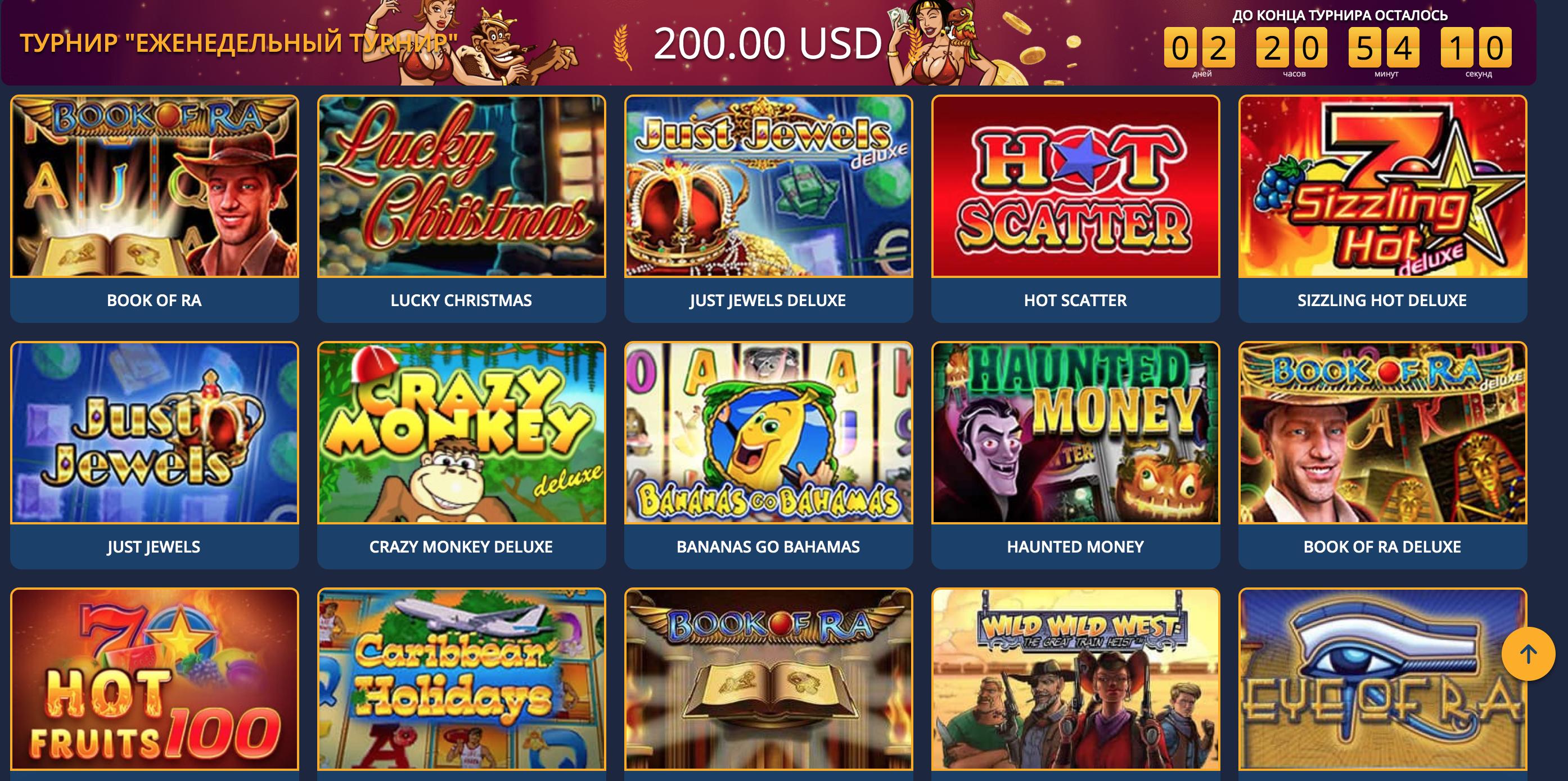 Виды игр игровые автоматы играть игровые автоматы бесплатно без регистрации играть вулкан удачи